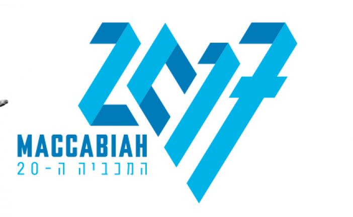 Video : Maccabi France défile  à l'ouverture des Jeux » maccabiades 2017″  à Jerusalem