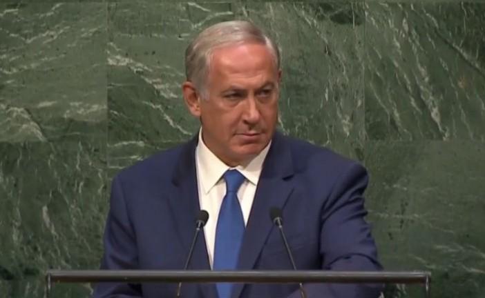 Video : Fantastique plaidoyer du Premier Ministre Israélien Binjamin Netanyahou à l'ONU