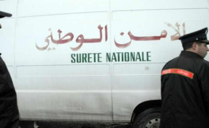 Maroc: démantèlement d'une cellule féminine de l'Etat islamique