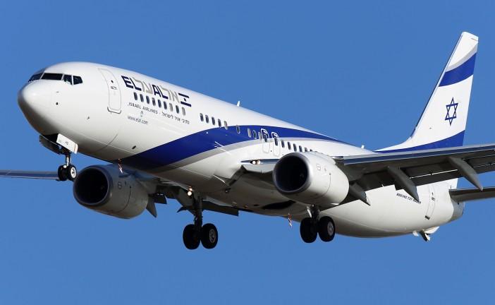 La compagnie israélienne El Al a lancé son «Cockpit Programme'.