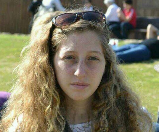 L'inhumation de Shira Tzur, 20 ans, de Haïfa se déroulera demain à 14 heures au cimetière militaire de sa ville.