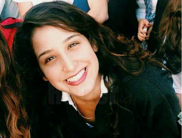 Les Obsèques de Yaël Yekoutiel, 20 ans de Givataïm se dérouleront à 15 heures au cimetière militaire de Kiryat Shaül.