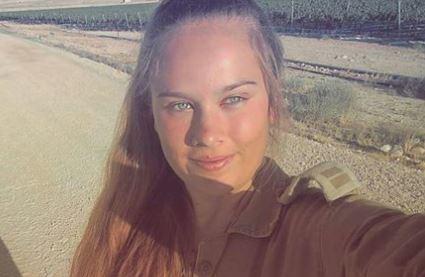 Maya Peled, officier de Tsahal