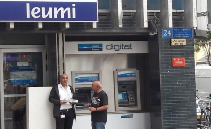 Les banques israéliennes prennent en otage les retraités français d'Israël