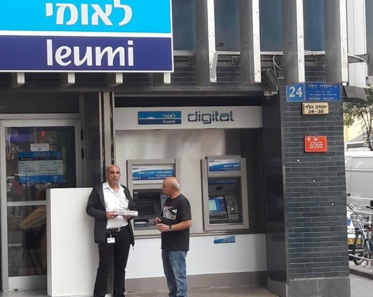 Banque Leumi