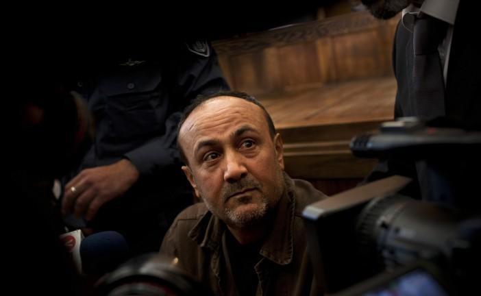 L'idole des antisionistes Marwan Barghouti mange des gâteaux aux toilettes pendant sa noble grève de la faim