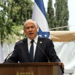 Netanyahu au mont Hertzl