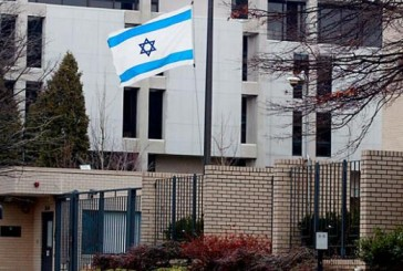 Jordanie : une fusillade dans l'ambassade d'Israël à Amman fait deux morts et un blessé -L'agent de sécurité de l'ambassade d'Israel a été exfiltré.