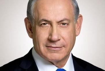 «Ma position n'a pas changé, et je soutiens un recours en grâce pour le soldat Elor Azaria», a déclaré le Premier ministre Benyamin Netanyahou