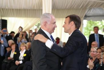 Echo Photo : Cérémonie du Vel D' Hiv pour Israel Actualités