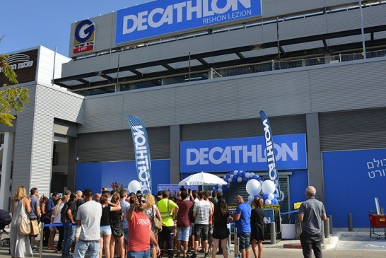 Decathlon en Israel