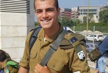 ARMÉE DE TSAHAL :Le champion de boxe et soldat israélien Ofek Klugman décédé dans un accident sauve cinq vies