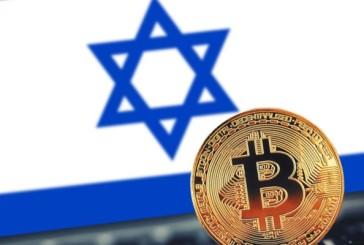 Israël : Le Bitcoin sera imposé en tant qu'actif financier