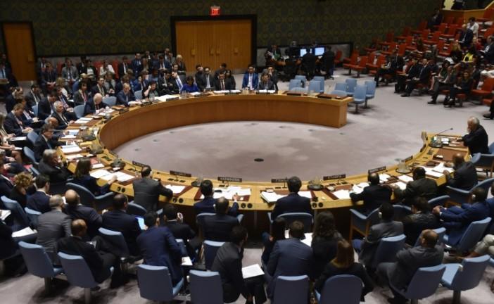ONU : Protection des Palestiniens : Washington  utilisera son veto
