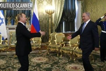Avion russe abattu en Syrie : mais que s'est-il vraiment passé ?
