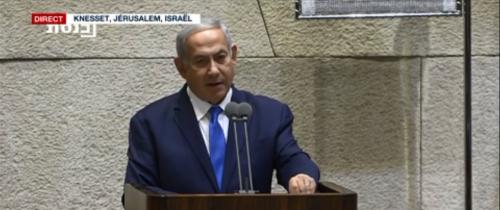 Israel combat toujours l'iran