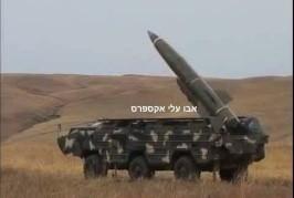 * Le Hezbollah déplace des missiles Tuchka (portée de 120 km) dans une zone boisée du sud de la Syrie à 43 km de la frontière israélienne *