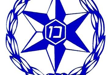 * Porte-parole de la police (Jérusalem): La police israélienne poursuit ses activités résolues pour localiser et saisir les armes et les armes détenues illégalement.