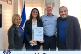 Le Ministre Galant, nommé récemment ministre de la Alya et de l'intégration a demandé à rencontrer Israël Is Forever