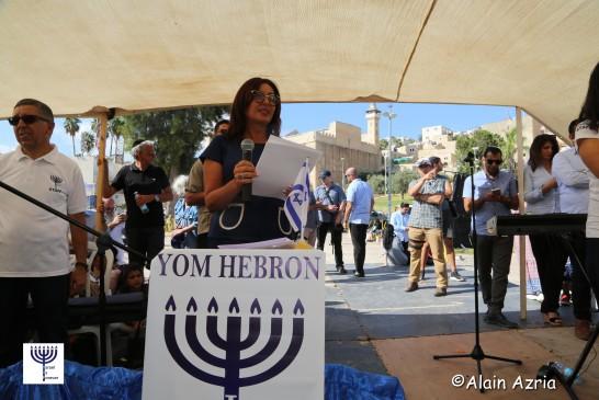 YOM HEBRON