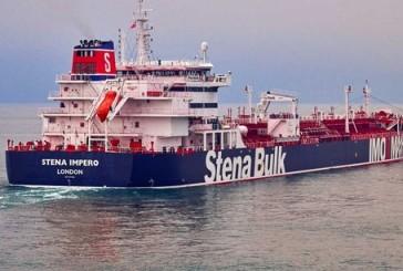 «Profonde préoccupation» de l'Union européenne après la saisie d'un tanker par l'Iran