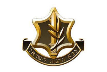Les forces de Tsahal ont éliminé 3 terroristes qui se sont infiltrés en Israël depuis la bande de Gaza.