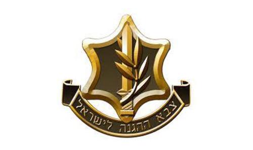 embleme1