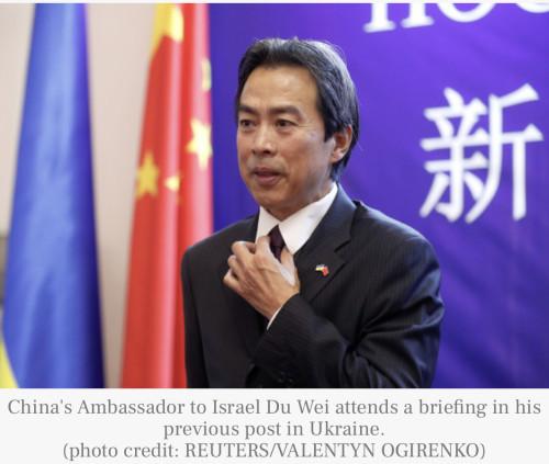 Du Wei Ambassadeur de Chine en Israel