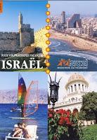 Otisrael Brochure