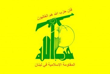 Les forces iraniennes et le Hezbollah s'apprêteraient à quitter la Syrie