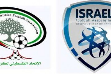 La Palestine renonce à demander la suspension d'Israël