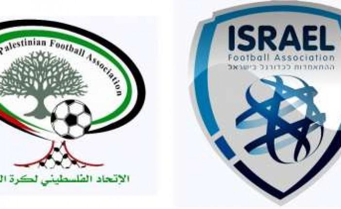 La FIFA se prononce aujourd'hui sur le sort d'Israël
