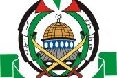 Raid aérien israélien à Gaza en réaction à un tir de roquette (armée)