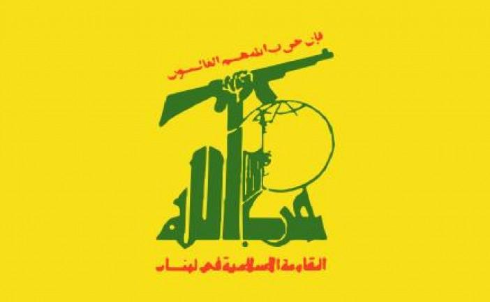 Un commandant du Hezbollah tué par les rebelles syriens