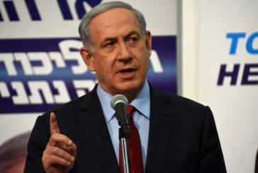 Malgré ses menaces, Israël devra faire avec l'accord sur le nucléaire iranien (ANALYSE)