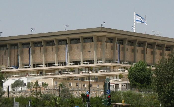 La Knesset approuve la création d'un ministère de Jérusalem