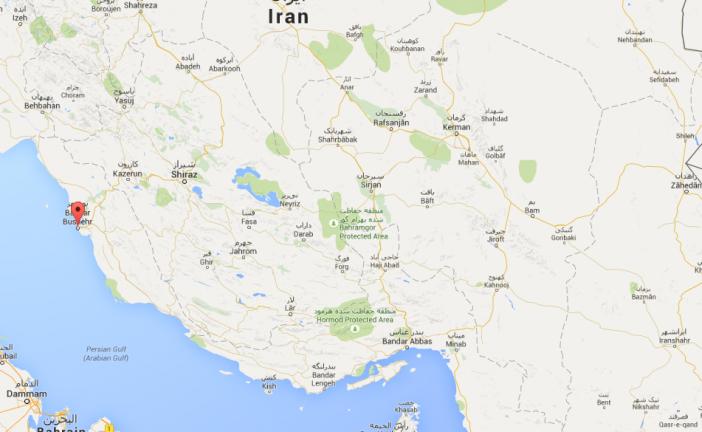 Ce que l'accord sur le nucléaire iranien «oublie» de prendre en compte.