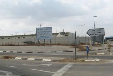Des officiers de Tsahal recommandent d'alléger les restrictions sur Gaza pour la santé des enfants d'Israël