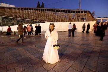 Une mariée arrêtée par la police Israélienne sur le Mont du Temple.
