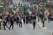 Bébé brûlé: le Hamas appelle à «un jour de colère».