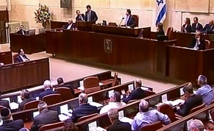 Israël rejette le projet  de loi Zoabi.