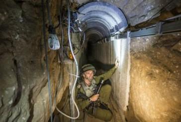 Un prisonnier du Hamas fait d'importantes révélations