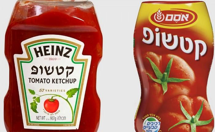 Osem ( Groupe Nestlé ) rêve d'avoir 100% du marché du Ketchup en Israël. Heinz enrage.
