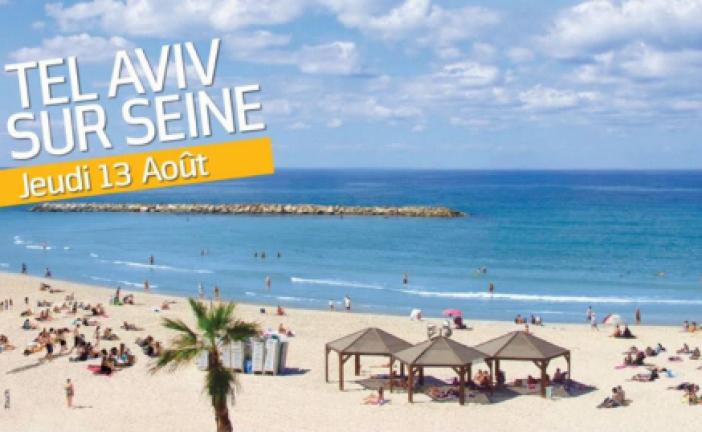Video les  juifs de France à Tel Aviv apportent leur soutien   à l'operation » Tel Aviv sur Seine»