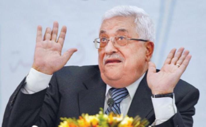 L'enquête de l'A.P sur la découverte du coupable juif est un fiasco