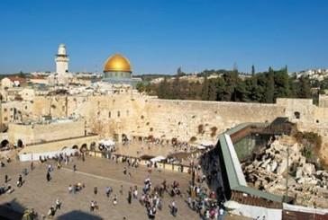 Israël Assouplit les restrictions pour les Musulmans avant les fêtes de l'Aïd.
