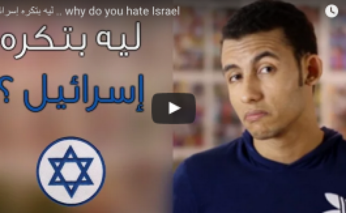 Vidéo: un Egyptien clame haut et fort son amour éternel pour Israël !