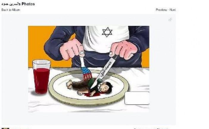 Un employé de l'UNRWA prône l'antisémitisme sur Facebook !
