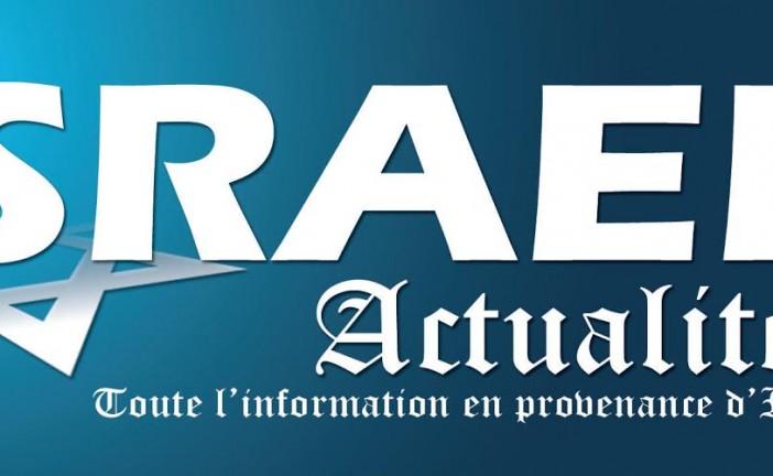 Derniere minutes :Attaque terroriste au carrefour d'Ariel : un blessé moyen