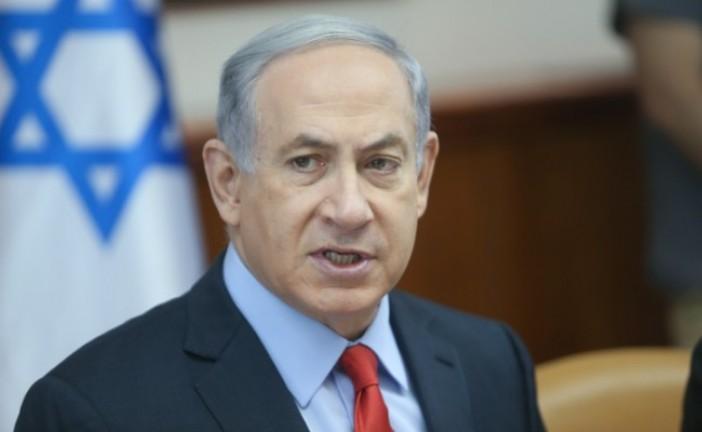 Benyamin Netanyahou réagit à la majorité obtenue par Obama au congrès